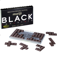 Chocolate Puzzle - Black Chocolate - Tile Puzzles