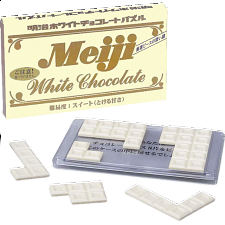 Chocolate Puzzle - White Chocolate - Tile Puzzles