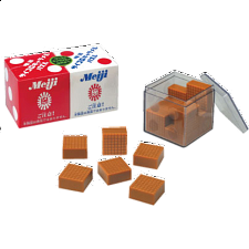 Caramel Cube Puzzle - Search Results