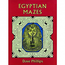 Egyptian Mazes - book - Misc Puzzles