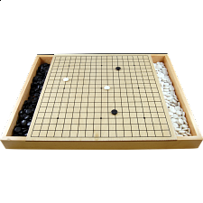 Go Game - with wooden storage compartments for the pieces