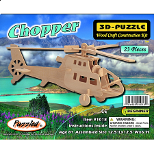 Chopper - 3D Wooden Puzzle - 1-100 Pieces
