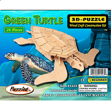 Green Turtle - 3D Wooden Puzzle - 1-100 Pieces