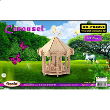 Carousel - 3D Wooden Puzzle - Jigsaws