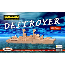 Destroyer - 3D Wooden Puzzle