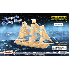 European Sailing Boat - 3D Wooden Puzzle - Search Results