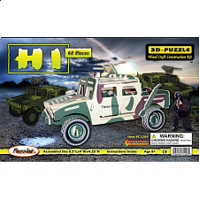 H1 All Terrain Vehicle - Large - Painted - 3D Wooden Puzzle