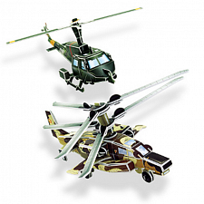 Military Helicopters - 3D Jigsaw Puzzle - Search Results