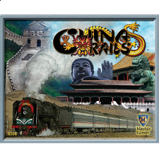 China Rails - Search Results