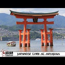 Japanese Torii at Miyajima - Jigsaws