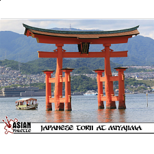 Japanese Torii at Miyajima