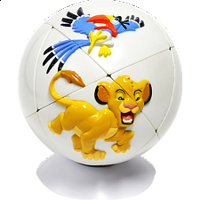 Lion King Puzzle Ball 1 - Meffert's Rotational Puzzles
