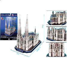 St. Patrick's Cathedral - 3D Jigsaw - 101-499 Pieces