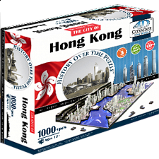 4D City Scape Time Puzzle - Hong Kong - 1000 Pieces