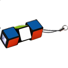 Rubik's Cube: Flashlight