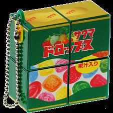 2x2x1 Rotational  Keychain Puzzle - Sakuma - Other Rotational Puzzles