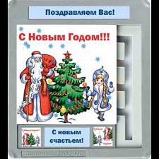 Mosaic Rudenko - New Year -