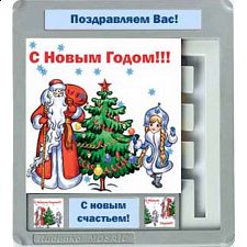 Mosaic Rudenko - New Year - Sliding Pieces Puzzles
