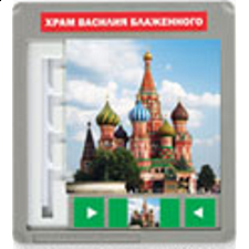 Mosaic Rudenko - St. Basil's Cathedral -