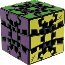 Gear Cube Extreme - Black