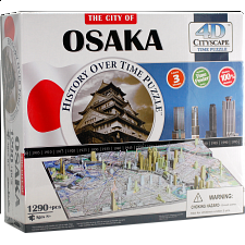 4D City Scape Time Puzzle - Osaka - 3D