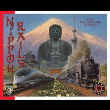 Nippon Rails - 2nd Edition -