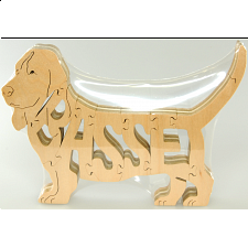 Basset Hound Dog - Wooden Jigsaw - Wooden Jigsaws