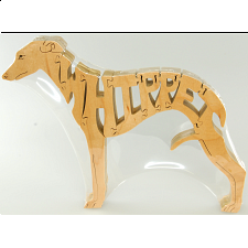 Whippet Dog - Wooden Jigsaw