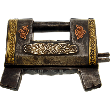 Iron Padlock #1