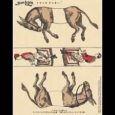 Famous Trick Donkeys - Color - Japanese -