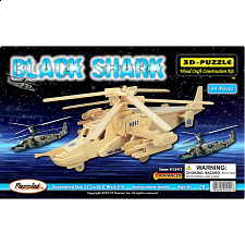 Black Shark - 3D Wooden Puzzle - Wood Puzzles