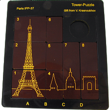 Tower Puzzle - Sliding Pieces Puzzles