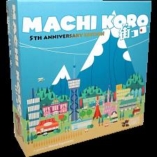 Machi Koro: 5th Anniversary Edition -