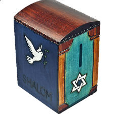 Shalom Dove - Secret Box - Wood Puzzles