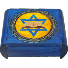 Star of David with Book - Secret Box - Wood Puzzles