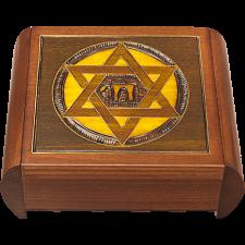 Star of David Secret Box - Brown -