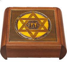 Star of David Secret Box - Brown - Wood Puzzles