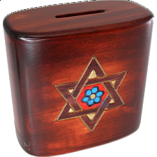 Tshedaka Secret Box - Red - Puzzle Boxes / Trick Boxes