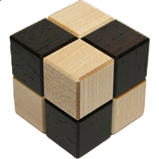 Karakuri Cube Box #2 - Other Japanese Puzzle Boxes