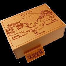 Karakuri Osaru no Kagoya (Sekisyo) - Japanese Puzzle Boxes