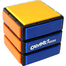Ideal Cube 113 - Black Body -