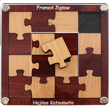 Framed Jigsaw - European Wood Puzzles