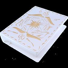 Romanian Secret Book Box - White -