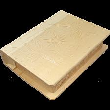 Romanian Secret Book Box - Natural -