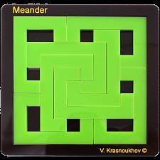 Meander -