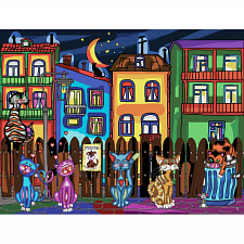Cat's Night Out -