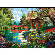 Fuji Garden -