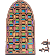 Cathedral Door - Other Wood Puzzles