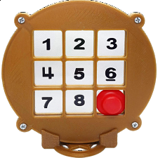 Dyscalculia Rotate and Slide Puzzle -