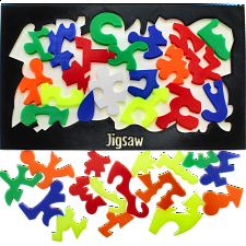 Jigsaw 1 Puzzle -